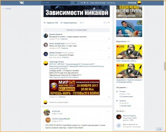 lineage 2 revolution ВОРЮГИ