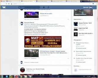 Видео сервера л2 high five