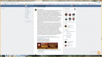 Информация о клане WiteClover
