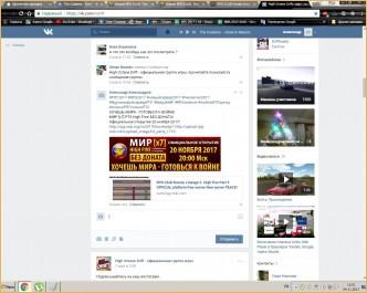 Информация о клане ерулштпыфмфефк