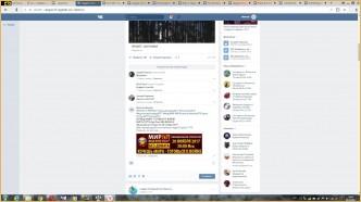 Информация о клане Злодеи
