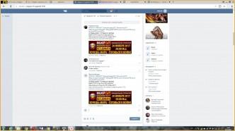Информация о клане Баку