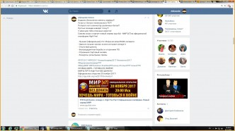 Видео л2 сервера дополнениями