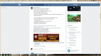 lineage pvp сервер СхадовЛандс