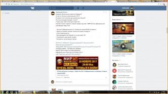 Информация о клане ТамплиерС