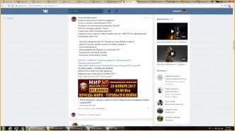 Информация о клане СКгэйминг