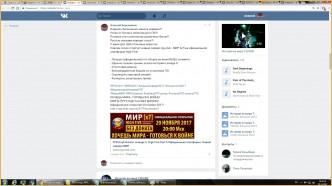 л2 сервера дополнениями ла2пандорум.ру