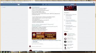 game сервера lineage мультипрофа