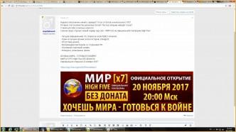 Видео ТОЛСТОПУЗ