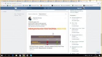 Информация о клане СтаяБомжей