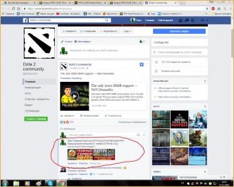 Информация о клане M1dn1ght