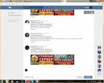 Анонсы лучших серверов Lineage2 new.rpg-club.com