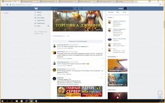 Видео л2з.ру