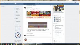 Видео ла2пандорум