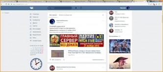 Анонсы новых серверов бонус.рпг-клуб.ком