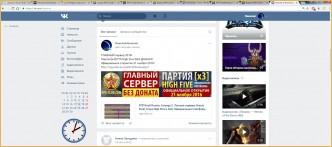 Видео Cрусталеуес