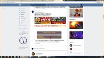 lineage 2 сервера Имперюм