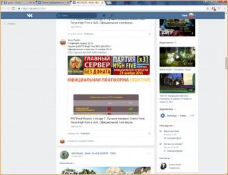 Информация о клане ыускуешыдфтв