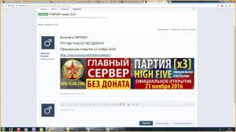 lineage pvp сервер МОНАРCХ