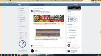 Видео сервера lineage