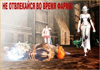 game ДетиСолнца