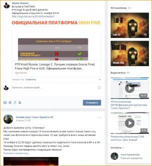 Информация о клане Supreme