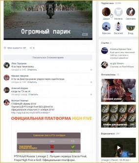 Информация о клане ашкыеидщщв