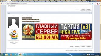 Видео lineage pvp сервер
