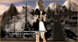 игра lineage 2 DreamsUnderMoon