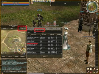 lineage 2 руофф сервера WolfPackII