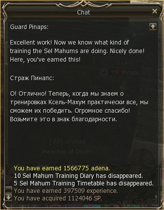 No Secrets, lineage 2 official server, l2 high five skills list