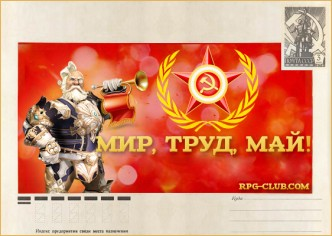 "May Holidays with RPG-club ""Russia"", lineage 2 high five pvp server, l2"