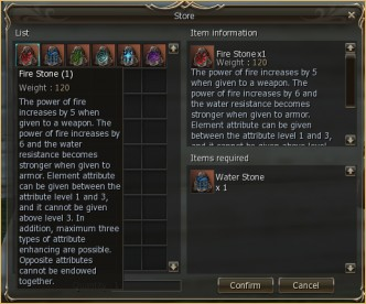 Atribute system, lineage 2 population, lineage 2 3rd class