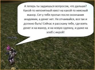 Видео ьшкфсду