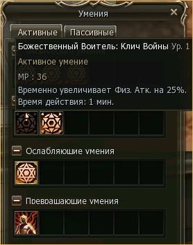 RushImpact РушИмпакт