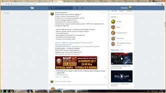Информация lineage 2 анонс
