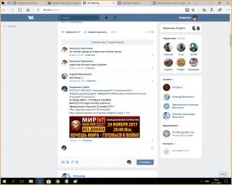 Информация о клане ОрганДонорс