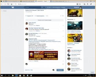 Видео новые сервера lineage