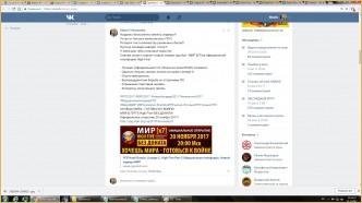 Информация о клане ылнчдупшщт
