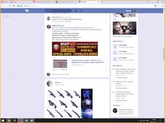 Информация о клане АрмуОфЕлкардиа