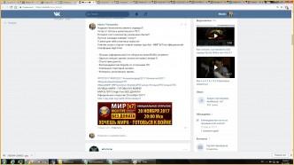 Анонсы лучших серверов Lineage2 lineage2.rpg-club.com