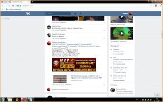 Видео Vaayri