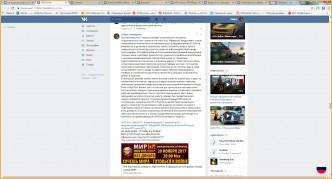 Информация о клане ФорестДевилс