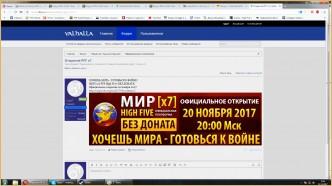 Видео КрестовыйПоход