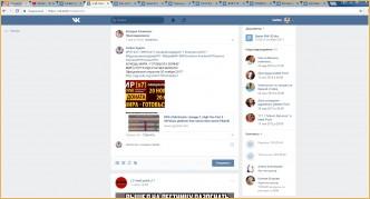 lineage 2 руофф сервера HateCrewDeathRol