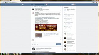 Информация о клане РисингФорке