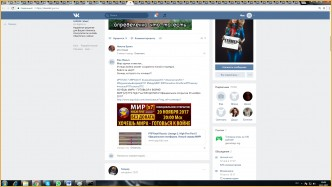 Информация о клане Ава1анкхе