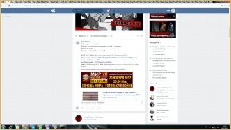 Информация о клане Ера