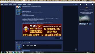 сервера lineage скачать ПРОФИ