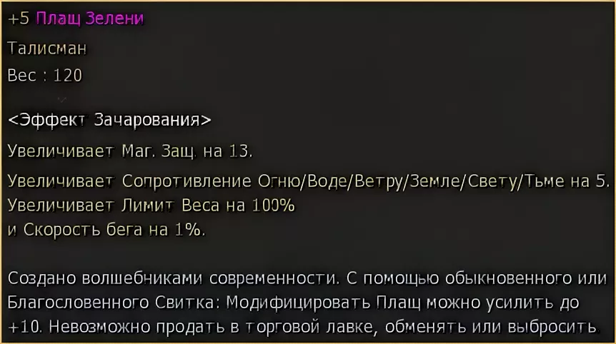 INTAKTO ИНТАКТО